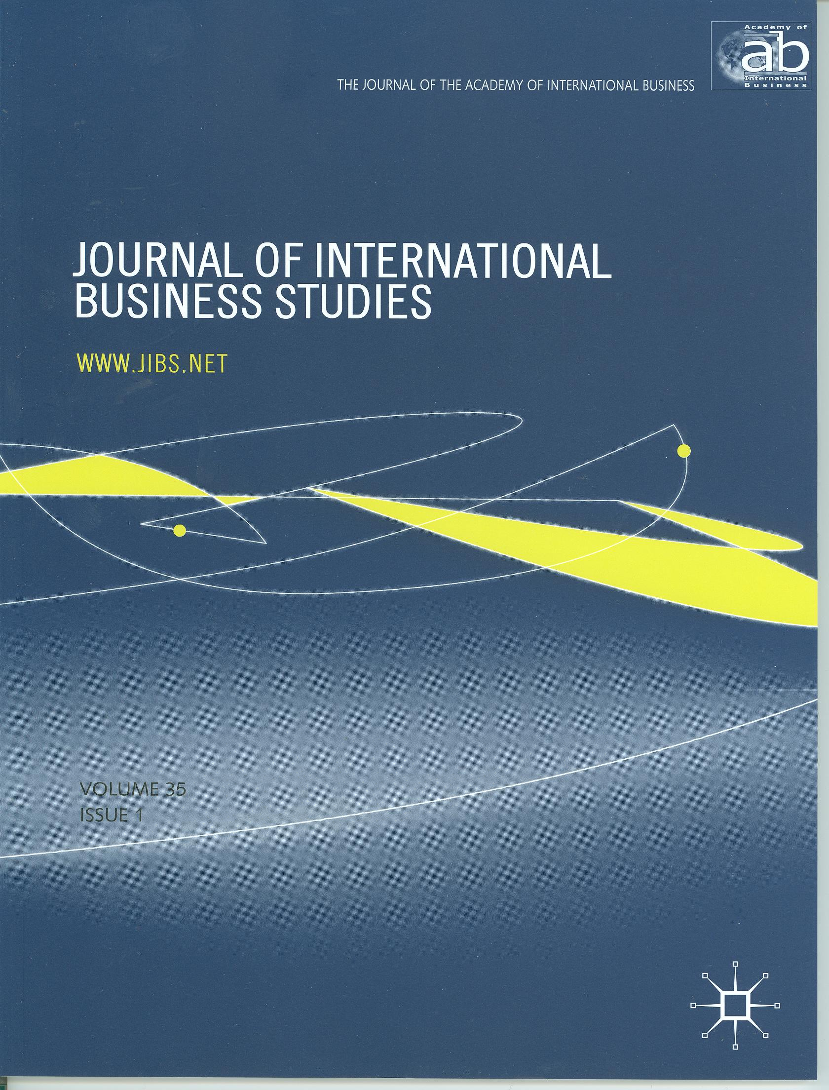 Cover design from a 2004 issue of JIBS