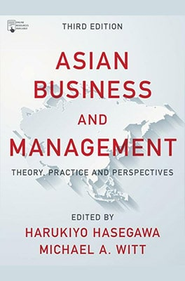 asian business and management cover design