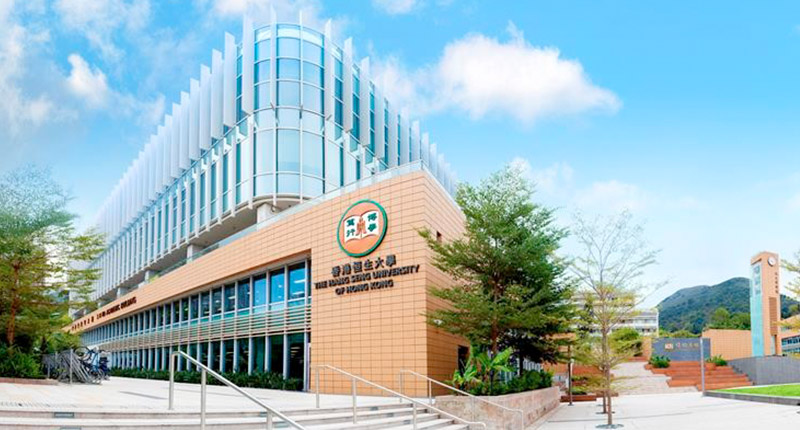 Hang Seng University of Hong Kong